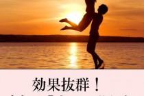 恋人の作り方